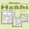 Classico Hashi luce Vol 1 gioco