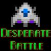 Battaglia disperata gioco