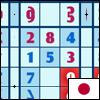 X Sudoku X gioco